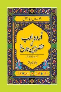 Altaf Asad1