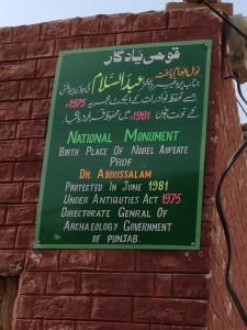 Plaque on Salam's house. laureate misspelt as 'Aupeate'