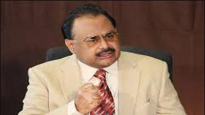 Altaf for courageous steps to end sectarianism