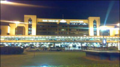 Karachi City Airport