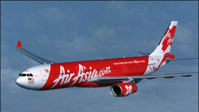 AirAsia cockpit voice recorder recovered