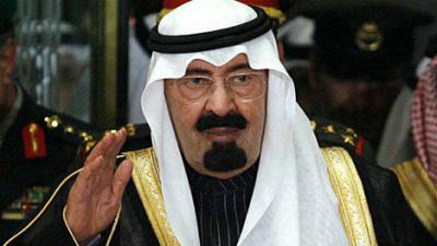 King Abdullah dies at the age of 91