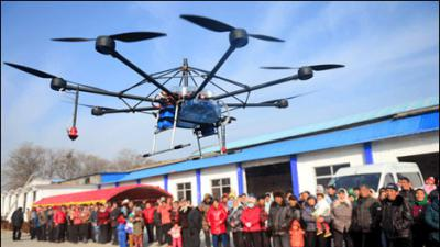 Environmental Agency in China using drones to catch polluters