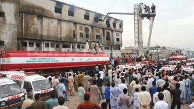 Suspects of Baldia factory fire put on ECL