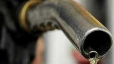 Oil prices fall in New York