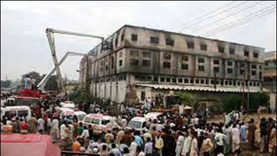 Baldia factory fire: first meeting of new probe committee held