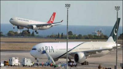 PIA flights resume to Bangladesh | Pakistan | thenews com pk |