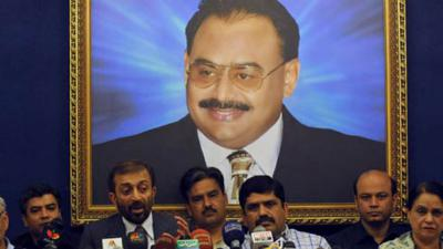 'MQM to continue democratic struggle under Altaf's leadership'