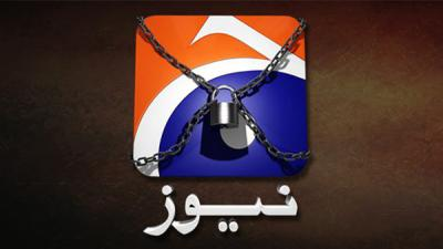 Journalists boycott AJK assembly, protest over suspension of Geo transmission