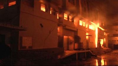 Shakeel alias Chhota set fire to Baldia factory: police