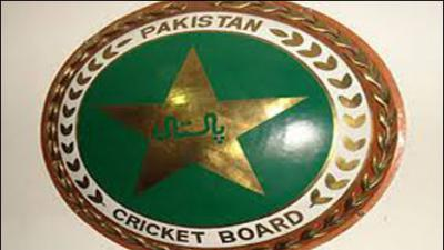 PCB selection committee gets new chairman