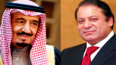 PM Nawaz expresses full support to Saudi King over phone