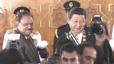 Chinese president conferred with Nishan-e-Pakistan