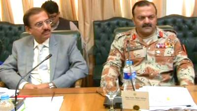 Over Rs.230 billion illegally collected in Karachi annually: DG Rangers
