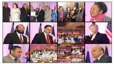 Houston Mayor hosts annual Iftar dinner