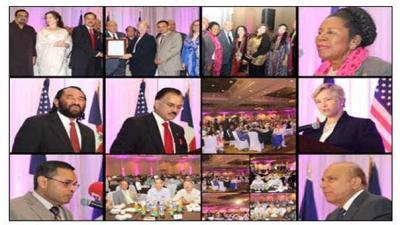 Houston Mayor hosts annual Iftar dinner