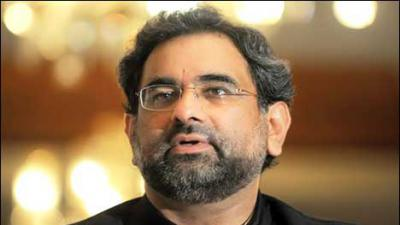 Work to begin soon on Iran-Pakistan pipeline: Abbasi