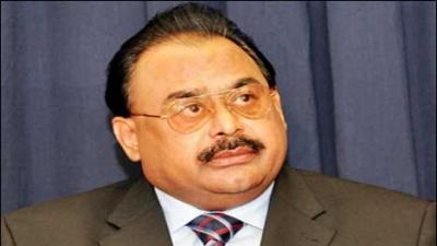 Altaf Hussain declared an absconder by ATC