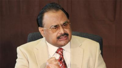 ATC issues non-bailable arrest warrant for Altaf Hussain