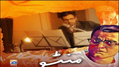 Geo Films' 'Manto' set to release on Sept 11