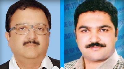 PML-N candidate leads early vote count in NA-19 by-poll