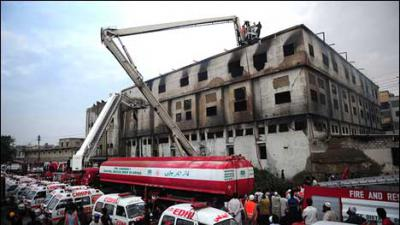Baldia factory fire: Investigation team to leave for London