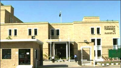 Last day for political parties to submit assets details