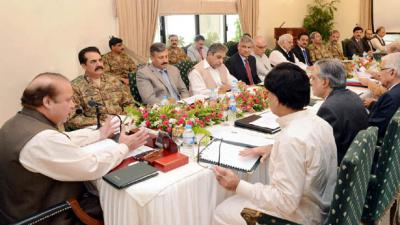 Major portion of NAP yet to be implemented: PM