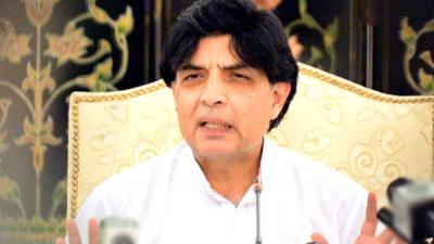 NAP will be intensified to improve security situation in Pakistan: Nisar