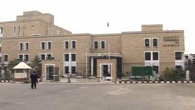 ECP confirms initial delimitation list ahead of Islamabad LG polls