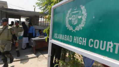 IHC declares suspension of 'Kissan Package' null and void
