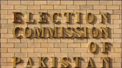 ECP wakes up, removes names of blind, slain presiding officers