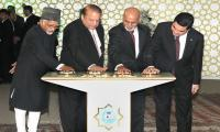PM Sharif, regional leaders perform groundbreaking of TAPI pipeline