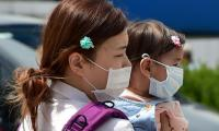South Korea announces official end to MERS outbreak