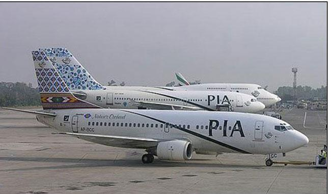 Flights still suspended as PIA workers' strike continues on fifth day