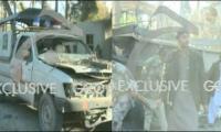 FC soldier among 8 dead in Quetta blast, dozens hurt