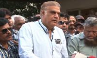 JAC warns of marching on Jinnah Terminal tomorrow