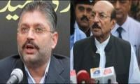 Qaim dismayed over placement of Sharjeel's name on ECL