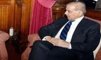 PIA's JAC delegation meets Shahbaz Sharif in Lahore