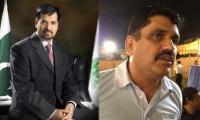 Kamal, Anees Qaimkhani to hold important presser today