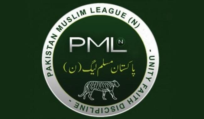 muslim league and public service commission The move comes a day after the election commission of pakistan the us today designated milli muslim league today's actions notify the us public and the.