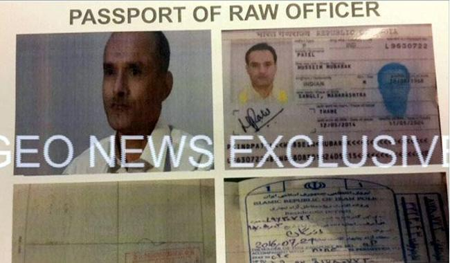 India says 'RAW agent' has no link with govt
