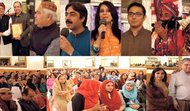 US: Folk singers attend Pakistan Day celebrations in Dallas