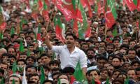 Islamabad administration refuses to grant PTI permission for rally