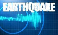 Strong Ecuador quake kills 28, causes 'considerable damage'