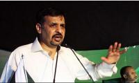 Mustafa Kamal addresses first public rally in Karachi