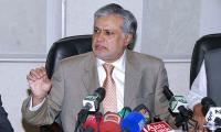 Government to establish sports university: Dar