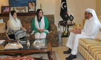 Bakhtawar Bhutto invited to attend Mother of UAE Programme