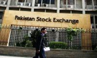Pakistan shares end higher; rupee stable