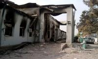 US military punishes 16 over 2015 Afghan hospital bombing